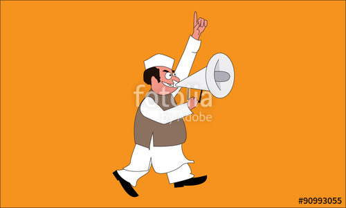 500x300 Indian Political Leader Stock Image And Royalty Free Vector Files