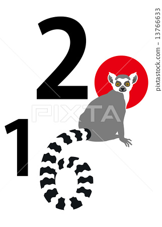 322x450 Year Of The Monkey, Ring Tailed Lemur, Vector