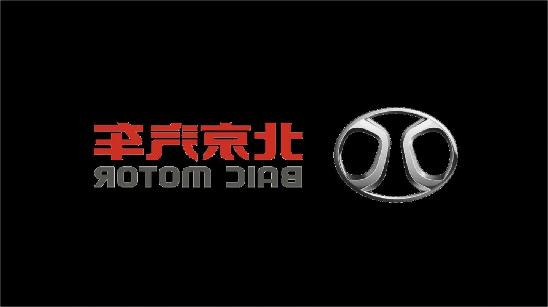 1440x810 Lexus Logo Vector New Baic Motor Logo Cars Heraldry