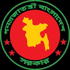 300x300 Bangladesh Logo Vectors Free Download