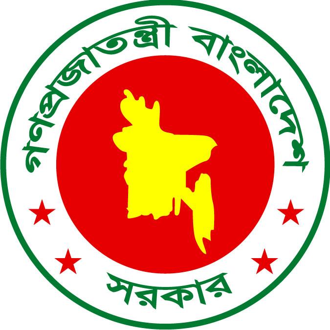 675x675 Bangladesh Government Logo Free Download Full Vector Free Vector