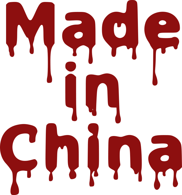 747x800 Made In China Free Vector 4vector
