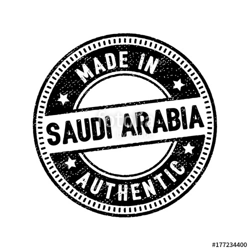 500x500 Made In Saudi Arabia Authentic Rubber Stamp Icon Stock Image And