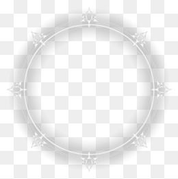 260x261 Magic Circle Png, Vectors, Psd, And Clipart For Free Download