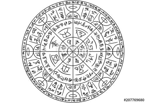 500x354 Magic Circle With Mystic Symbols Illustration Fantasy Circle Sign