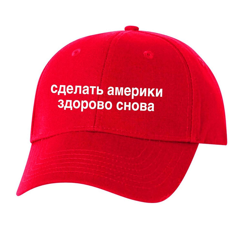 1500x1500 Make America Great Again Russian Translation Maga Hat Cap Alec