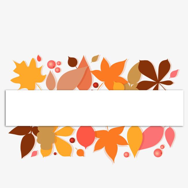 650x651 Vector Autumn Maple Leaf Text Box, Leaf Vector, Text Vector, Box