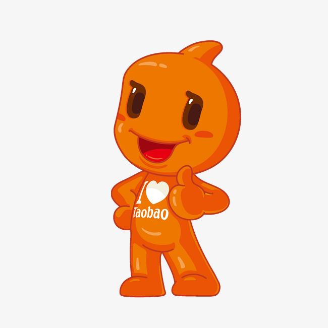 650x651 Alibaba Mascot Vector, Alibaba Mascot, Alibaba Cartoon Mascot Png