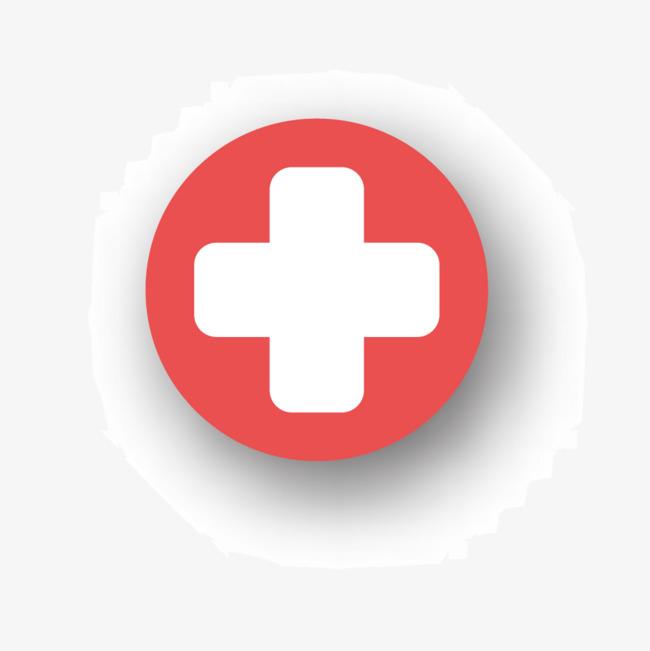 650x651 Vector Medical Cross Symbol, Medical Vector, Cross Vector, Symbol