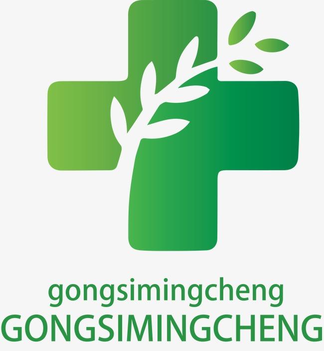 650x703 Medical Logo, Medical Vector, Logo Vector, Creative Medical Logo