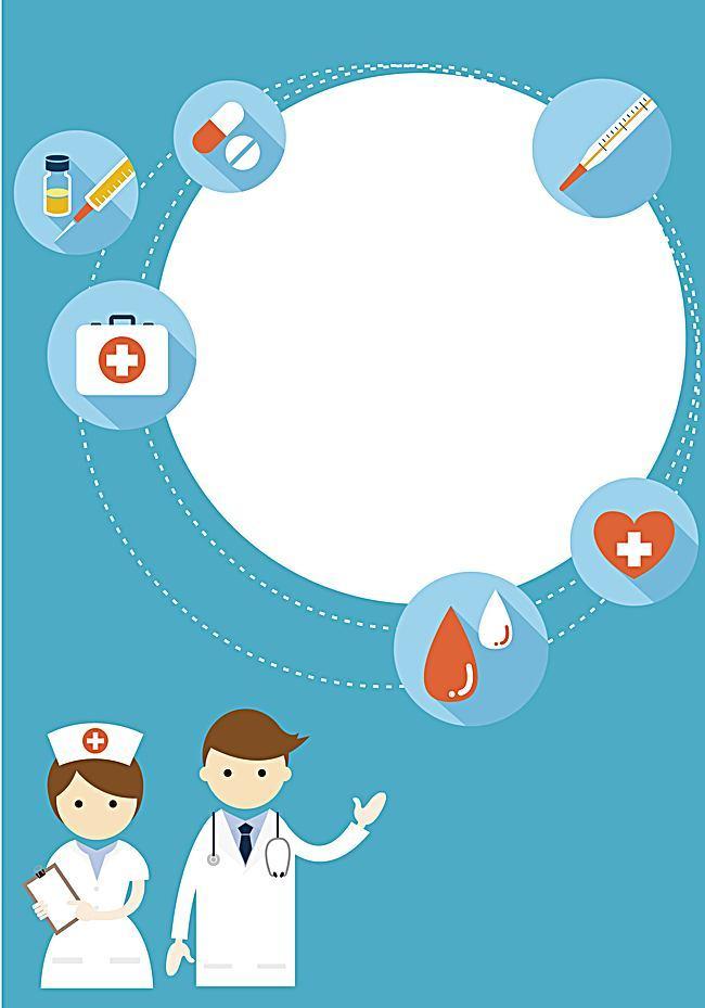 650x929 Vector Blue Medical Medicine Hospital To Promote Its Flat