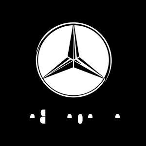 300x300 Mercedes Benz Design Part Logo Vector Lazttweet