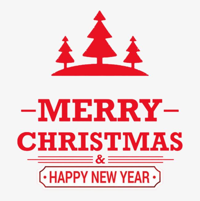 650x651 Christmas Typography, Typesetting, Creative Christmas, Vector Png