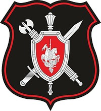 200x220 Main Military Police Directorate Of The Russian Ministry Of