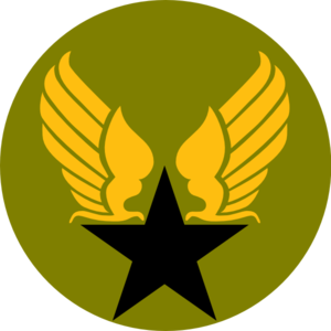 300x300 Collection Of Free Military Vector Emblem. Download On Ubisafe
