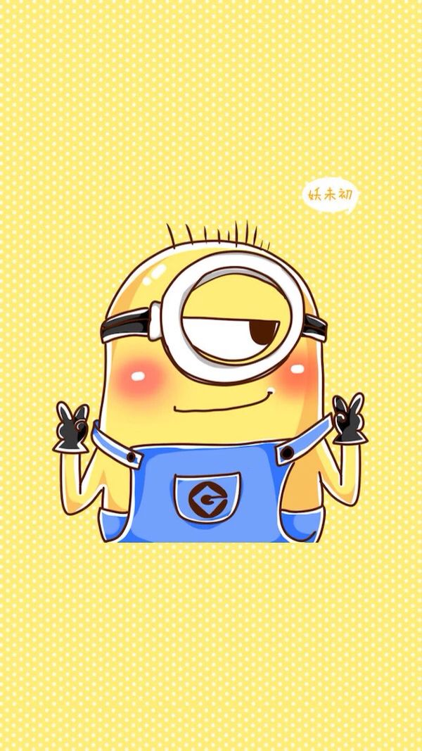 600x1067 Minions Vector Image 47 Best Minions Images