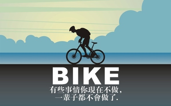 590x368 Mountain Bike Free Vector Download (906 Free Vector) For