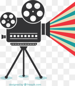 260x300 Movie Projector Png Amp Movie Projector Transparent Clipart Free