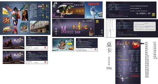 550x294 Music Bar Card Posters Vector [Cdr]