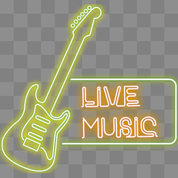 260x260 Music Bar Png Images Vectors And Psd Files Free Download On