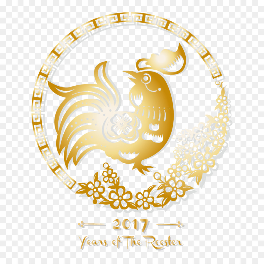 900x900 Chinese New Year New Years Eve Vecteur