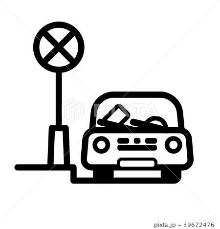 450x468 No Parking Vectors