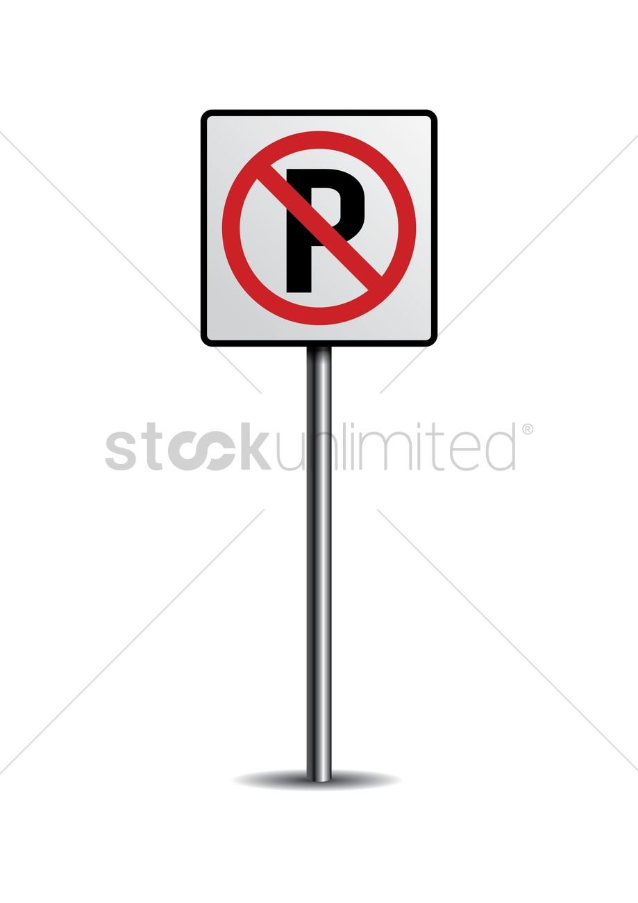 919x1300 No Parking Sign Vector Image