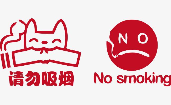 650x400 No Smoking Vector Smoking Tips Paste, Smokes, Smoke, No Smoking