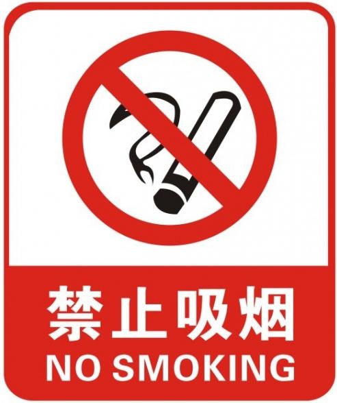 493x588 No Smoking Vector Free Vector In Coreldraw Cdr ( .cdr ) Vector
