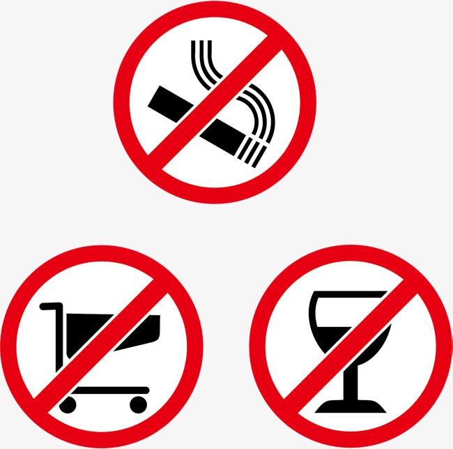 650x644 Do Not Smoke Png Vector Elements, No Smoking Vector, Forbidden