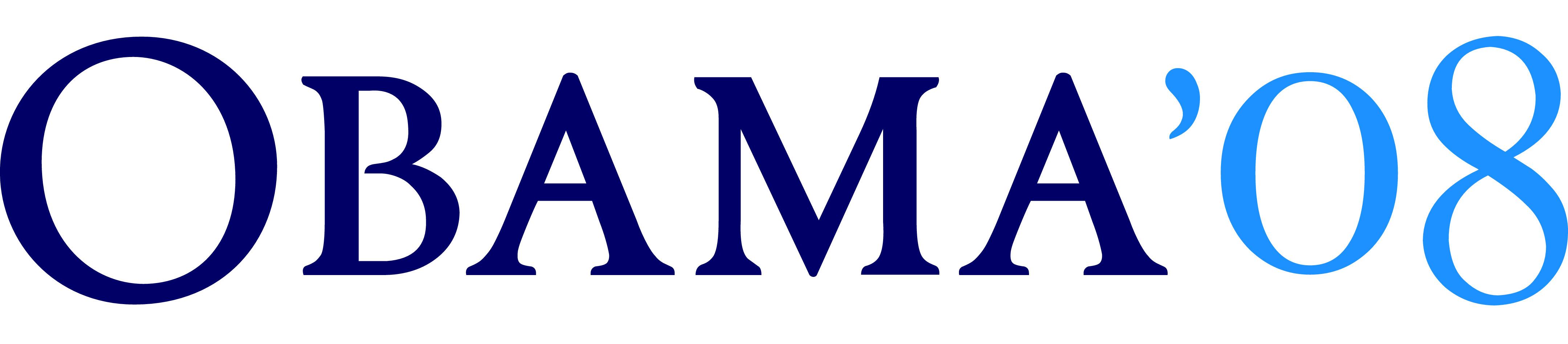 4320x948 Obama Care Logo Vector 7545410