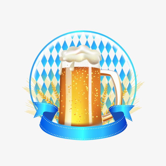 650x651 Vector Oktoberfest Element, Vector, Element, Oktoberfest Png And