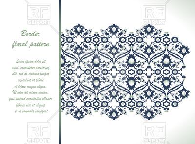 400x296 Arabesque Vintage Ornate Border Vector Image Vector Artwork Of