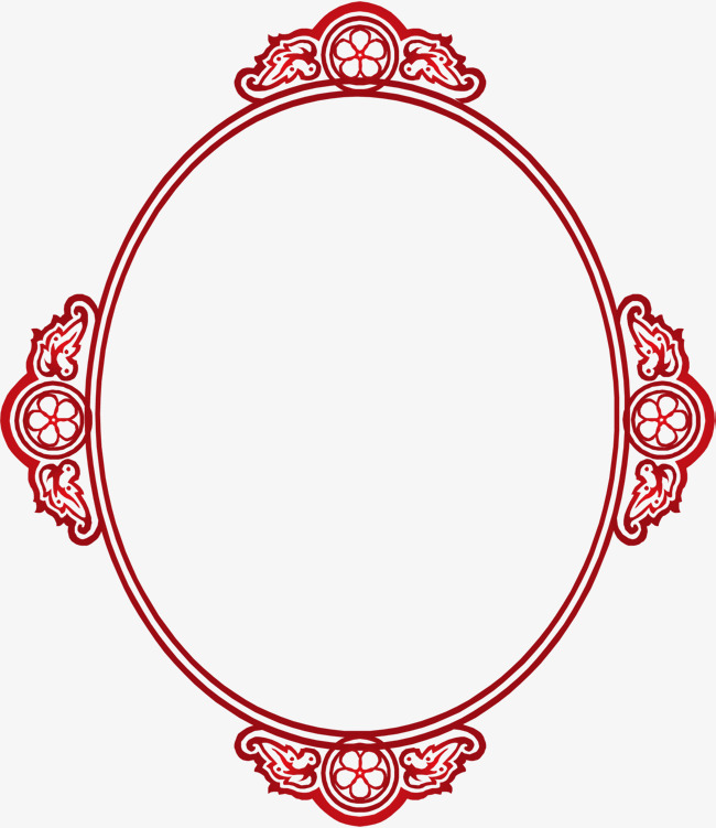 650x751 Oval Border, Border Vector, Ellipse, Frame Png And Vector For Free