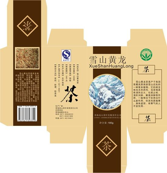 550x573 Snow Capped Mountain Tea Packaging Vector [Cdr]