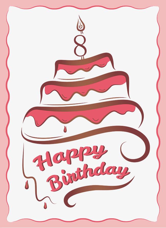 650x893 Birthday Cake Vector Material, Cake Clipart, Cake Vector, Birthday