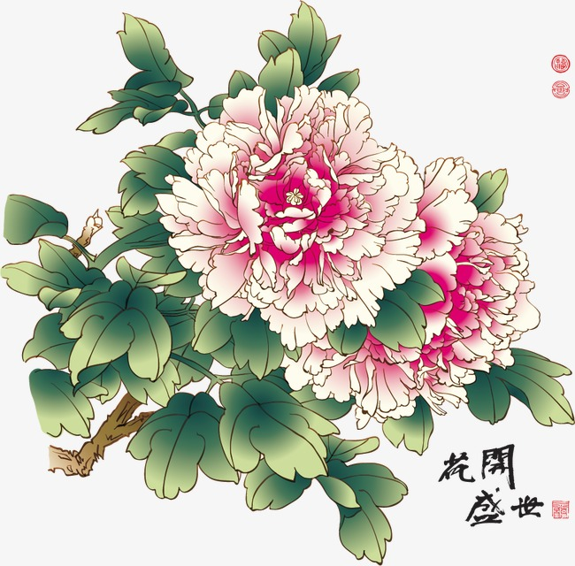 650x640 Peony Vector, Peony, Flowers, Noble Png And Vector For Free Download