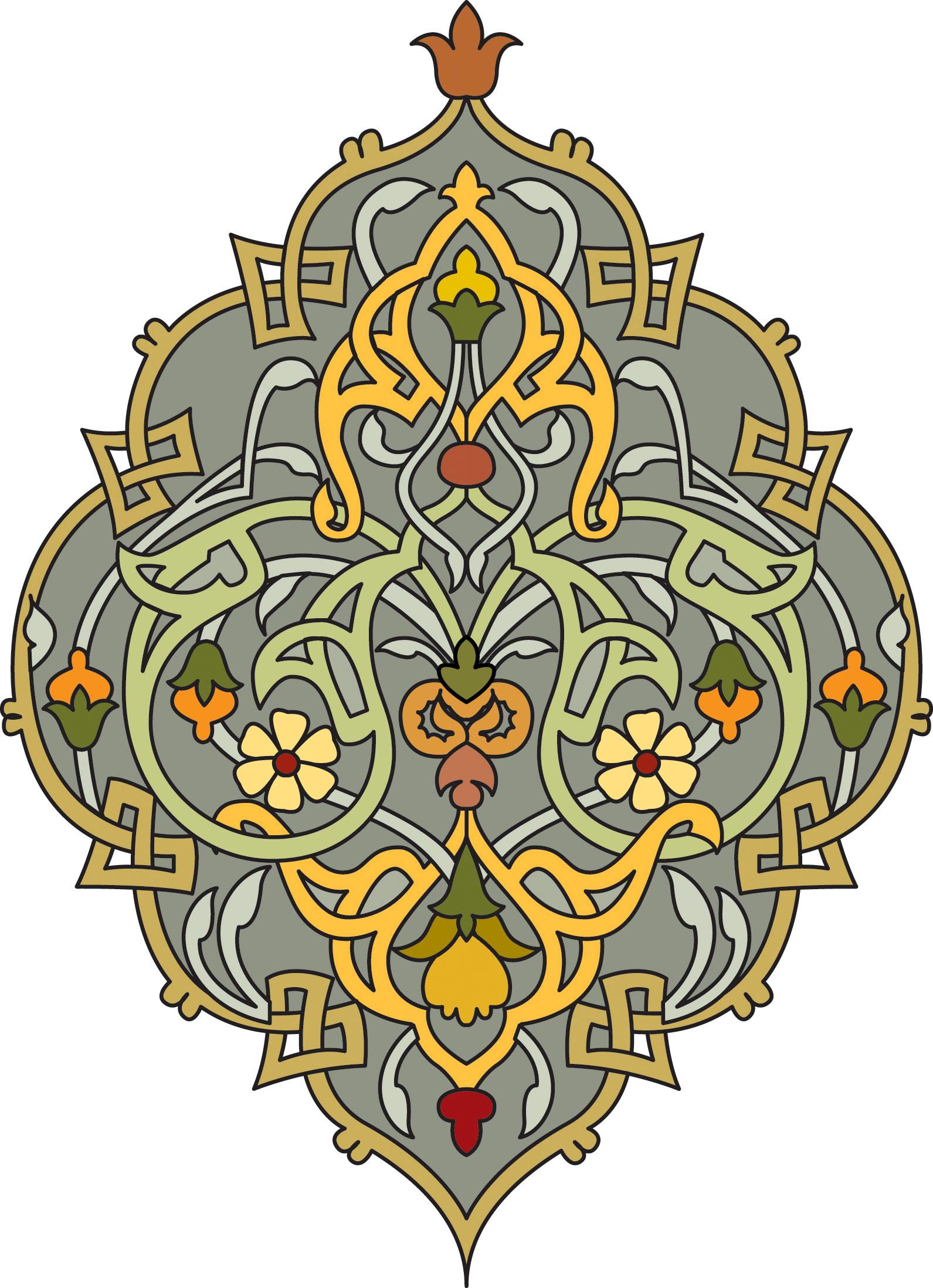 1591x2196 Persian Clipart Graphic Design