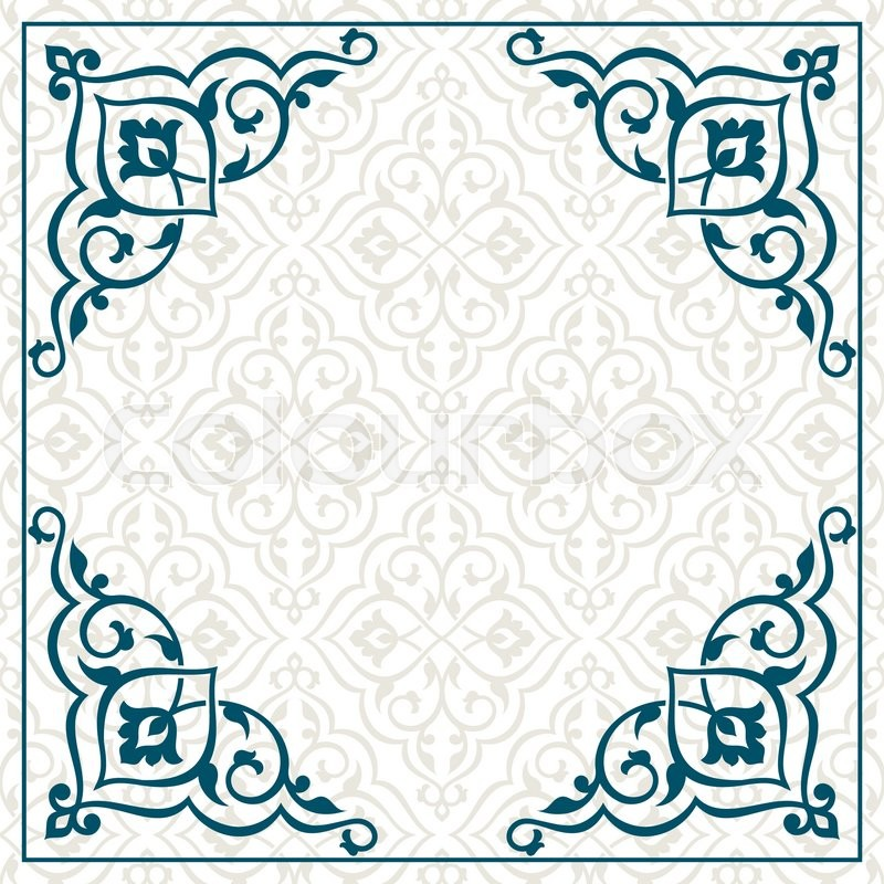 800x800 Vintage Invitation Card With Persian Pattern. 10 Eps. Stock