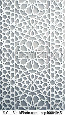 266x470 Islamic Ornament Vector , Persian Motiff . White Background