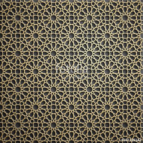 500x500 Islamic Ornament Vector , Persian Motiff . 3d Ramadan Islamic