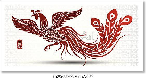 561x306 Free Art Print Of Chinese Phoenix. Illustration Of Traditional