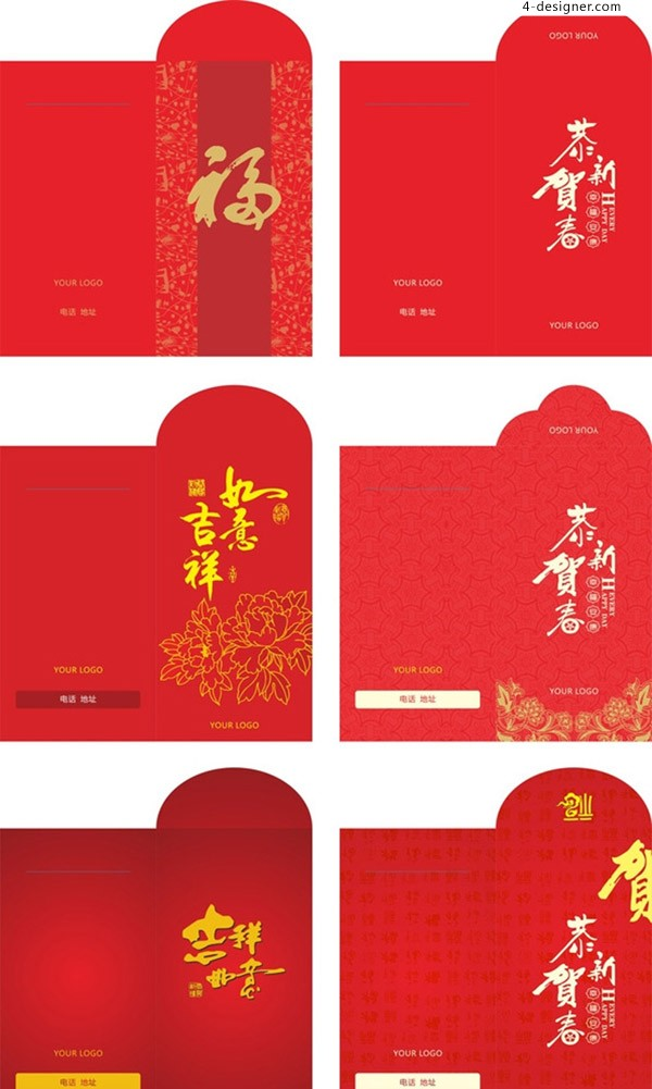 600x1001 4 Designer Exquisite Red Pocket Vector Material