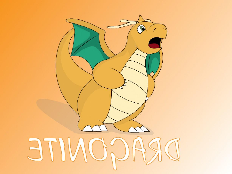 1228x921 Pokemon Yellow Dragonite Sprite Vector Rendering Arenawp