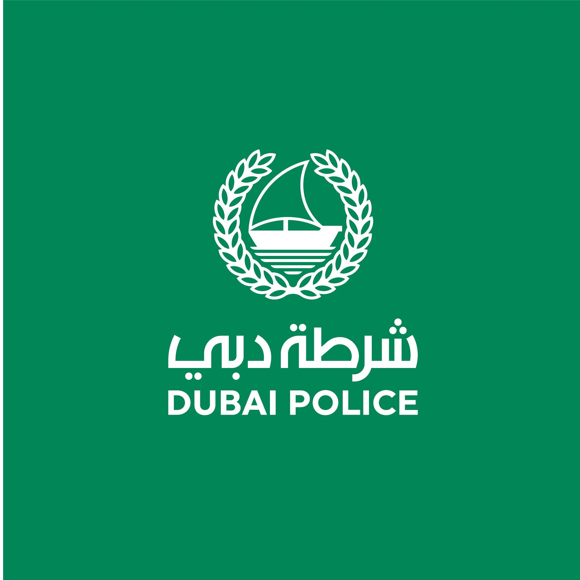 1863x1863 Security, Communication And Innovation Dubai Police Unveil New