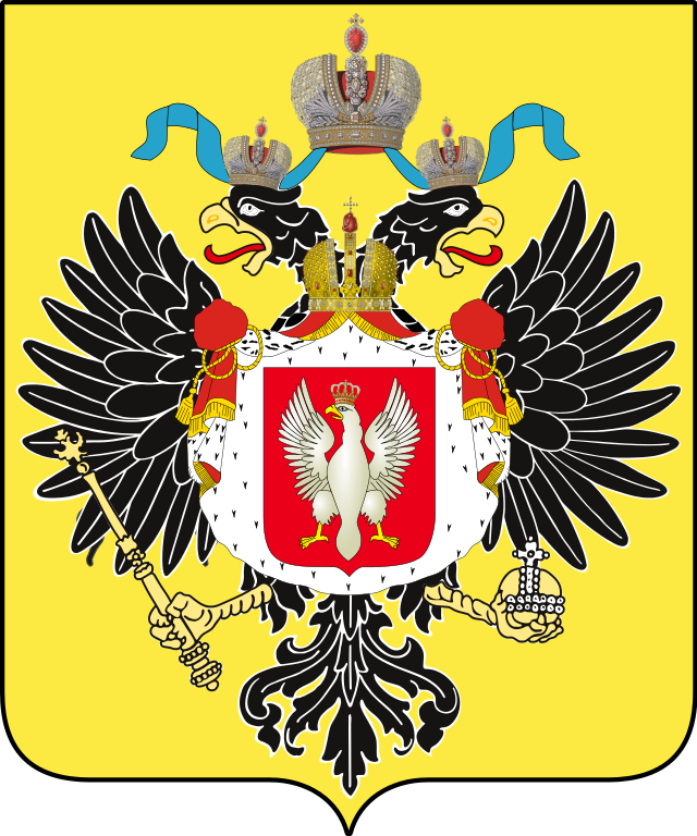 640x768 File Medium Coat Of Arms Of Congress Polandg Wikimedia Mons Polish