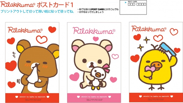 600x340 Easily Bear Japanese Official Postcard Vector Free Vector In Adobe