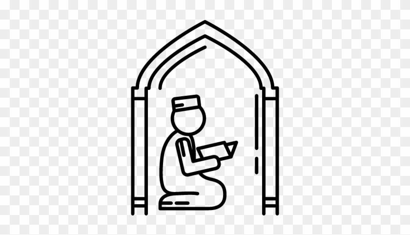 840x481 Islamic Pray Vector