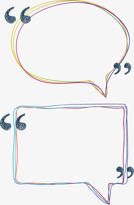 471x721 Ppt Element,colored Lines,fashion,quotation Marks,colored Vector