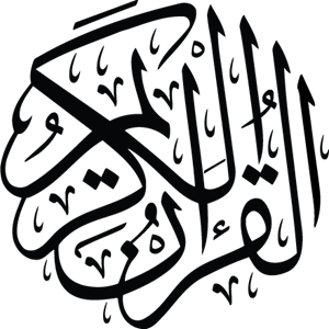 Quran Vector at GetDrawings com | Free for personal use